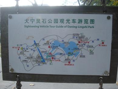 上海010.jpg