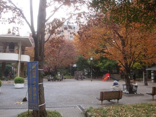 十思公園02.jpg