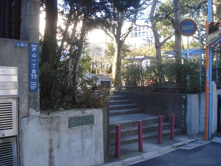 戸山東公園001.jpg