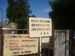 江古田02.jpg