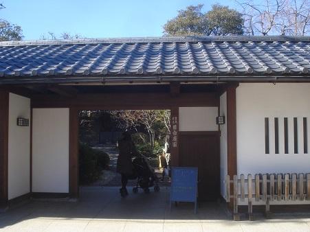目白庭園001.jpg