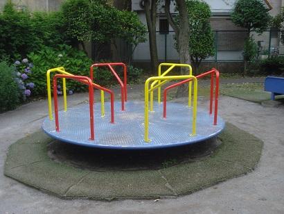 西尾久一丁目児童遊園004.jpg