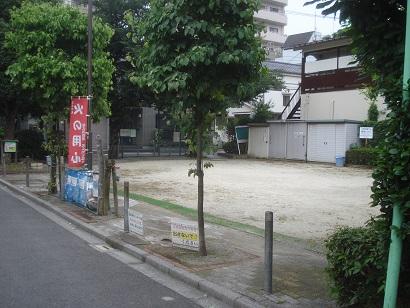 西尾久一丁目防災広場001.jpg