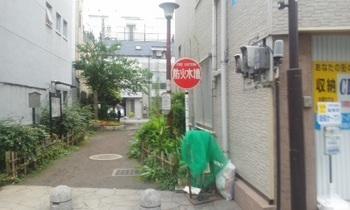 お玉ヶ池児童遊園004.jpg