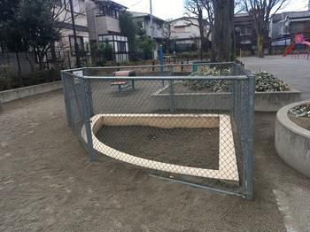 こんにちは公園002.jpg