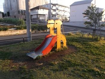 やとじま公園007.jpg