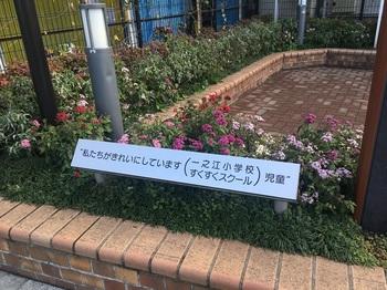 一之江四丁目8ポケット広場002.jpg