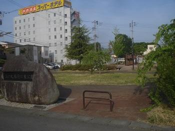 三の丸稲荷口東公園001.jpg