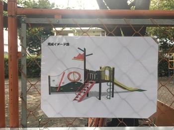 上祖師谷広場008.jpg