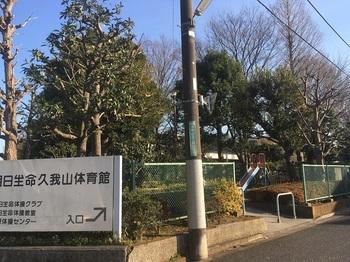 下本宿南広場001.jpg