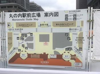 丸の内駅前広場001.jpg
