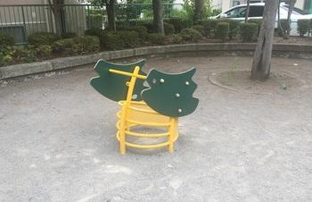 亀有あさひ児童遊園006.jpg