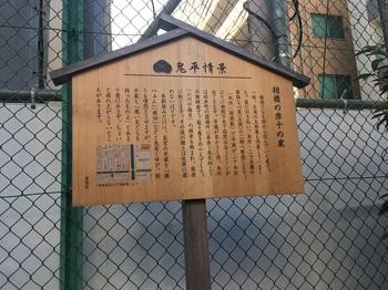 亀沢四丁目こども広場002.jpg