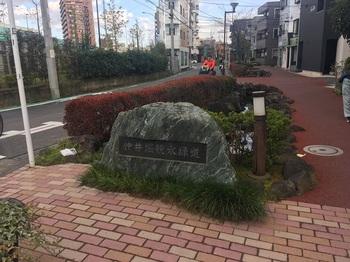 仲井堀親水公園001.jpg