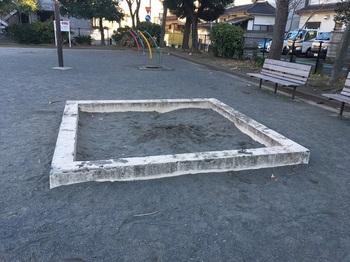 伊勢町第二公園006.jpg