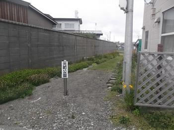 元町公園001.jpg