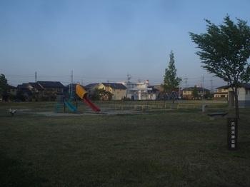 六共天神公園002.jpg