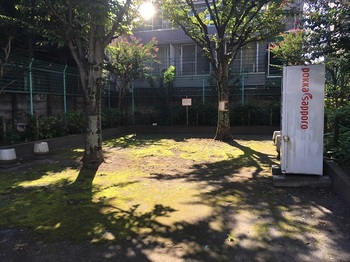 初台一丁目児童遊園地001.jpg