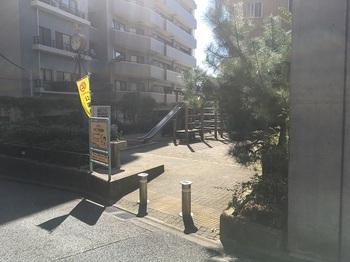 初台二丁目児童遊園地001.jpg