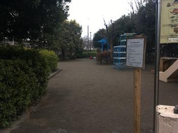 北宮児童遊園002.jpg