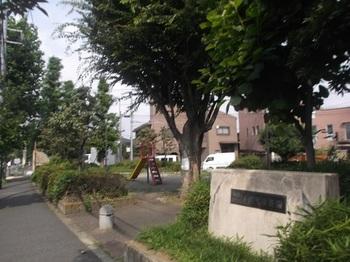 千川児童遊園001.jpg