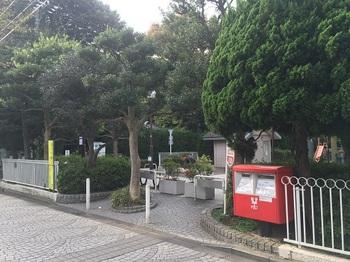 千歳烏山南公園001.jpg