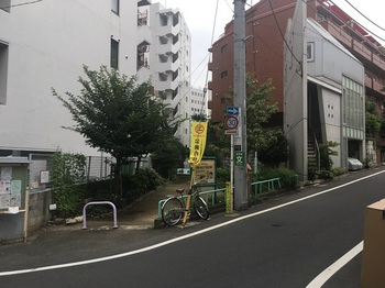 千駄ヶ谷三丁目遊び場001.jpg