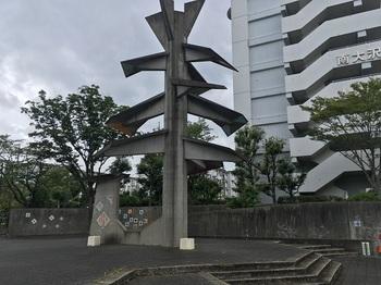 南大沢団地001.jpg