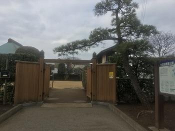 土支田農業公園002.jpg