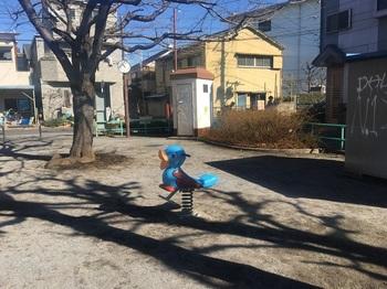 堀切七丁目児童遊園005.jpg