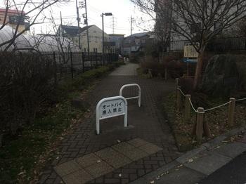 宇奈根下河原緑道001.jpg