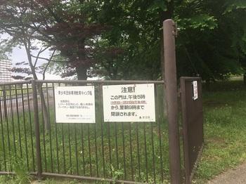宮城ゆうゆう公園003.jpg
