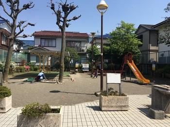 尾山台公園002.jpg