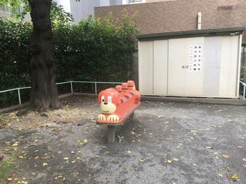 巣鴨四丁目児童遊園005.jpg