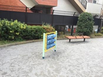 弁天通公園004.jpg