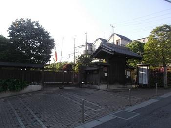 新倉ふるさと民家園002.jpg