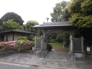 新堀庭園004.jpg
