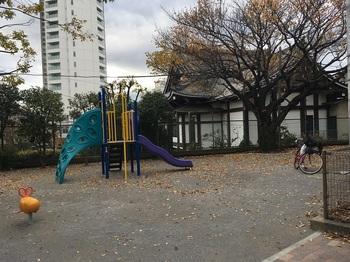 旗岡児童遊園005.jpg