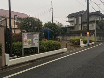 早宮ひよこ児童遊園001.jpg