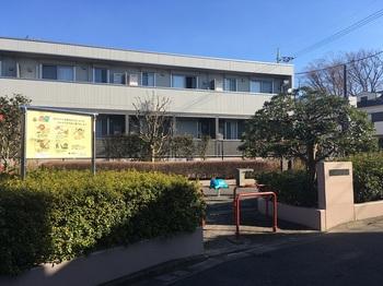 春日町ぐみのみ児童遊園001.jpg