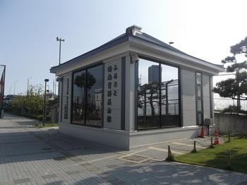 晴海臨海公園009.jpg