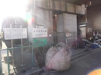 木月石神公園001.jpg