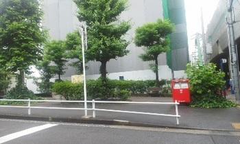 末広橋児童遊園002.jpg