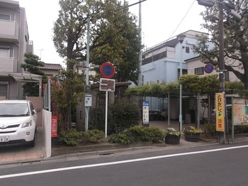 東小岩三丁目児童遊園001.jpg