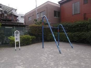 東小岩五丁目児童遊園003.jpg