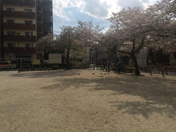 東日暮里一丁目公園006.jpg