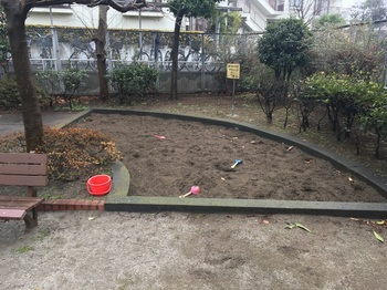 東早淵児童遊園003.jpg