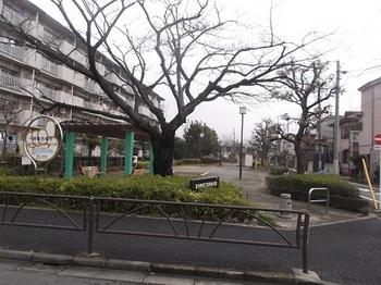東金町平成公園001.jpg