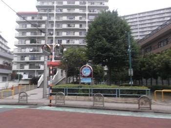 梅田八丁目第二児童遊園001.jpg