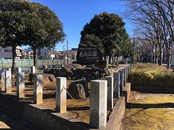 毛長公園004.jpg